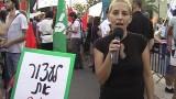 מחאת הציבור בישראל כנגד תקיפת המשט לעזה