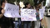 צווי הרחקה למפגינות שייח ג'ראח
