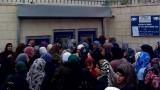 """הכניסה ללשכת התעסוקה במזרח ירושלים, אוקטובר 2015. מתוך דו""""ח של """"מען""""."""