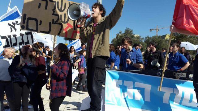 מפגינות/ים נגד מונופול הגז (03.02.16), צילום: יסמין בר-שלום אגמון