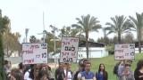 """הפגנה שהתקיימה במכללה האקדמית ת""""א-יפו בשנת 2014"""