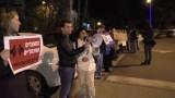 מתוך הפגנה מול בית הנשיא בקריאה להתערבותו למען שחרור מיידי של אל-קיק.