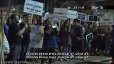 הפגנה ביום המאבק באלימות כלפי נשים. למצולמים אין קשר לנאמר בכתבה.
