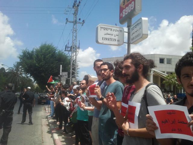 המפגינים מחזיקים דפים עם שמות של הרוגים בעזה