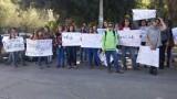 הפגנה בקריית שמונה, יום שלישי, 22.03.16. צילום: אביה גאון.