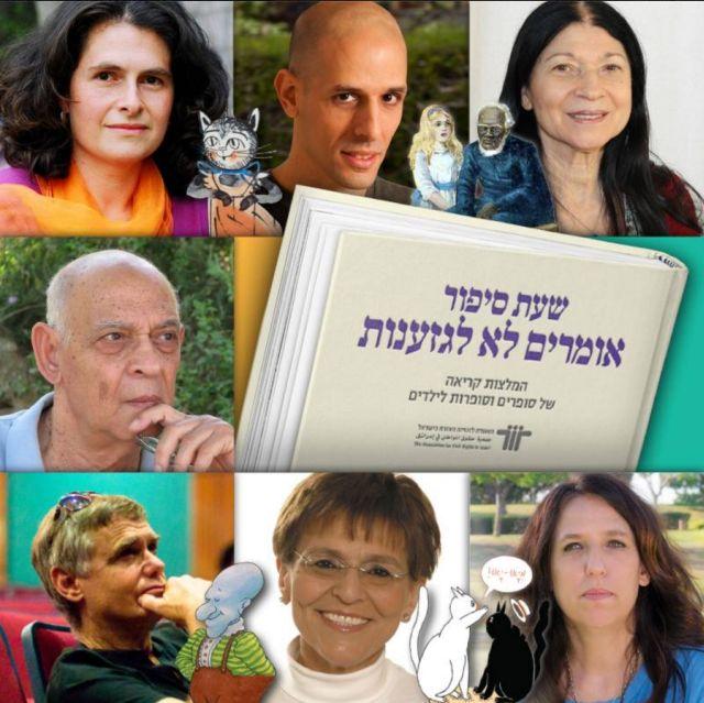 מתוך עמוד הפייסבוק של האגודה לזכויות האזרח בישראל.