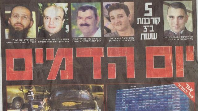 """מתוך עמוד השער של העיתון """"ידיעות אחרונות"""", 20.11.15"""