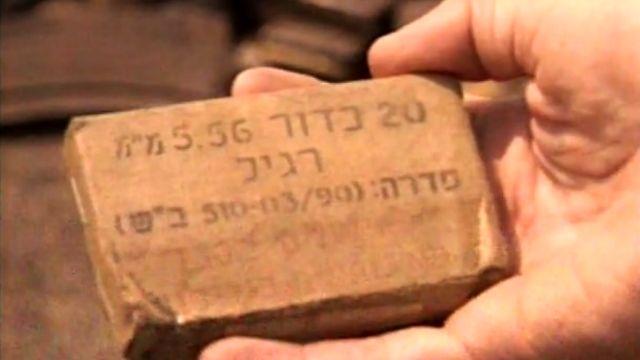 עדות לנשק ישראלי - מתוך כתבה של העיתונאי איתי אנגל, ערוץ 2
