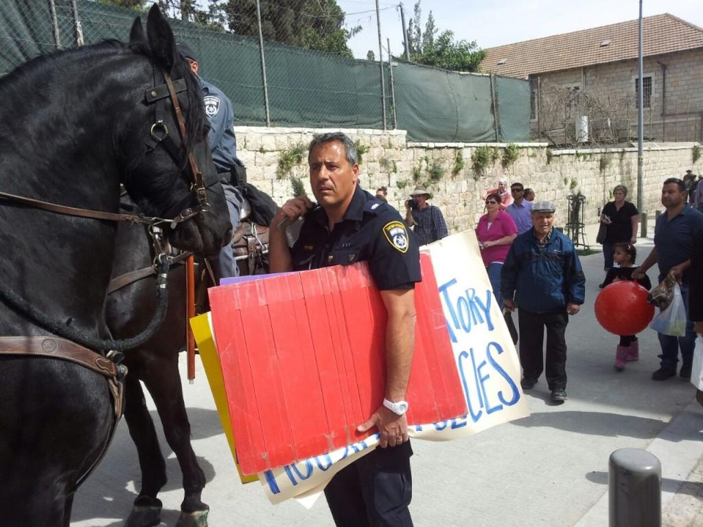 קרדיט: Free Jerusalem