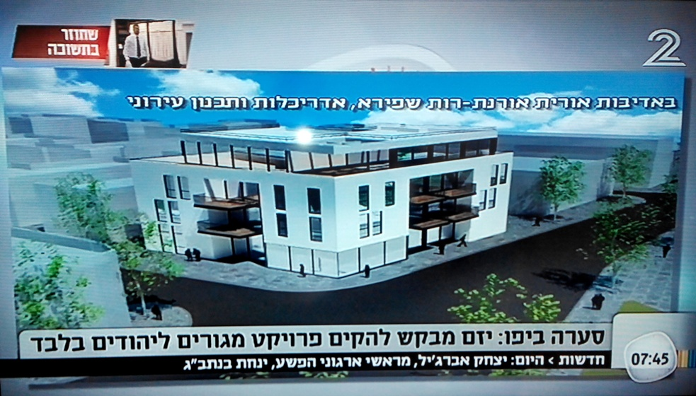 הכניסה ליהודים בלבד. צילום מסך ערוץ 2
