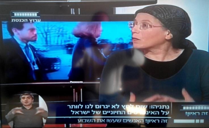 """ח""""כ- בדרך החוצה מהקואליציה? צילום מסך מתוך """"ערוץ הכנסת"""""""