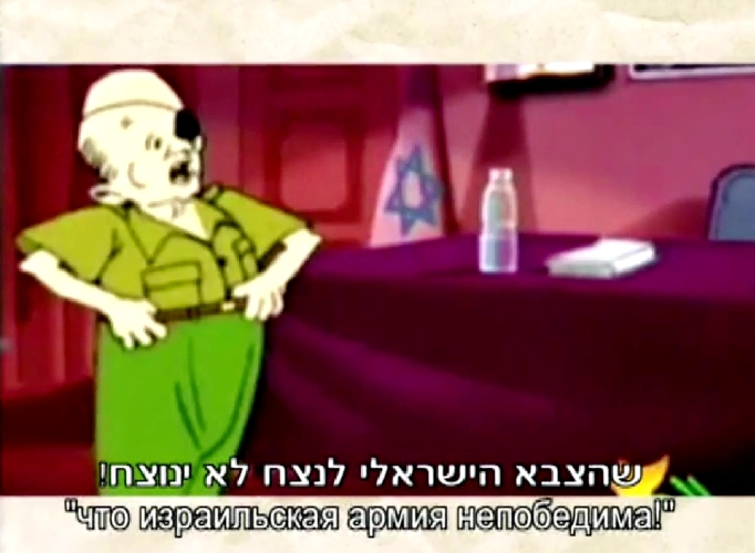 """משה דיין בסטירה פלסטינית ברשת. מתוך """"לינק"""" החינוכית"""