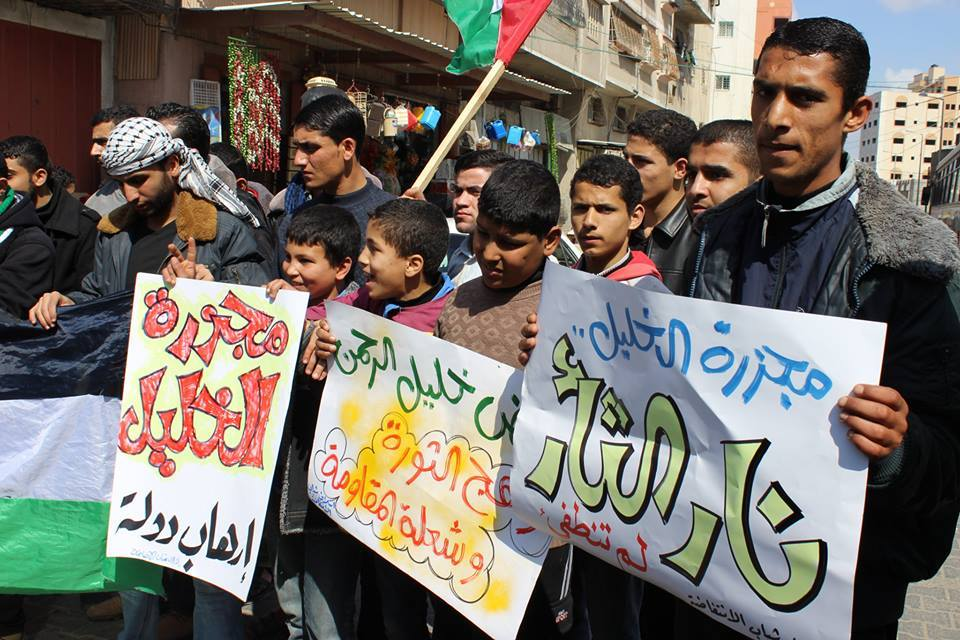 Youth Coalition Intifada Palestinejpg