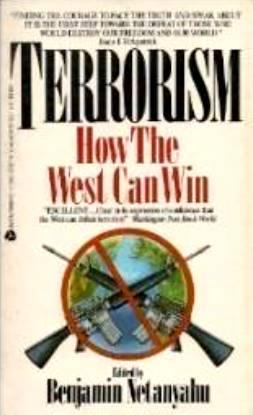 """""""הטרור- כיצד המערב יוכל לנצח"""" ספרו של נתניהו משנות ה- 80. מתוך : Amazon"""