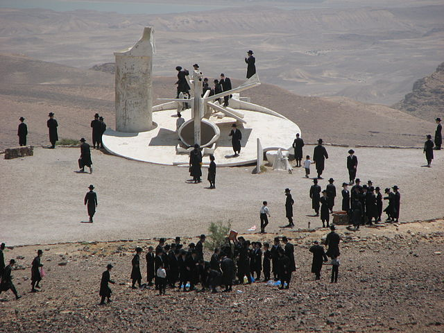 פסל של תומרקין בערד. צילום: מיכאל יעקובסון