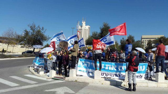 המפגינים בירושלים הבוקר (03.02.2016) צילום: יסמין בר-שלום אגמון
