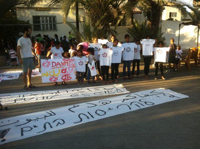 הפגנת מחאה נגד הריסות הכפר דהמש. צילום: עלמה כץ