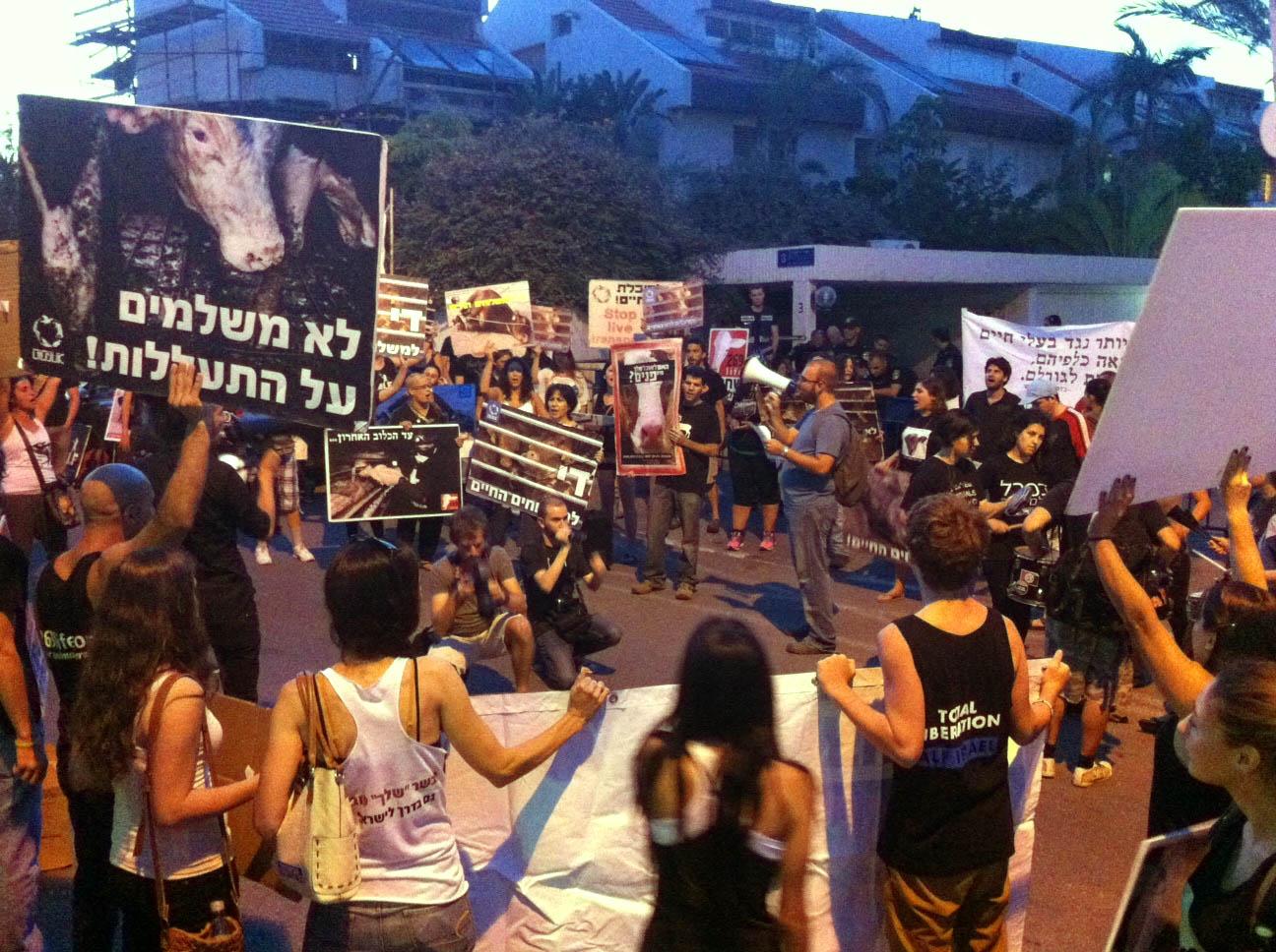 הפגנה מול בית לפיד. צילום: רויטל טופיול