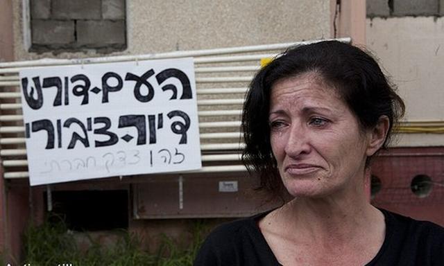 צילום: http://rhr.org.il