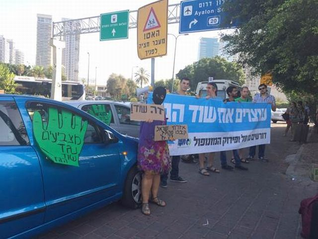 """שיירת מכוניות בדרך להפגנה מול משרד רה""""מ, הבוקר. (צילום: ארגון """"מגמה ירוקה"""")."""