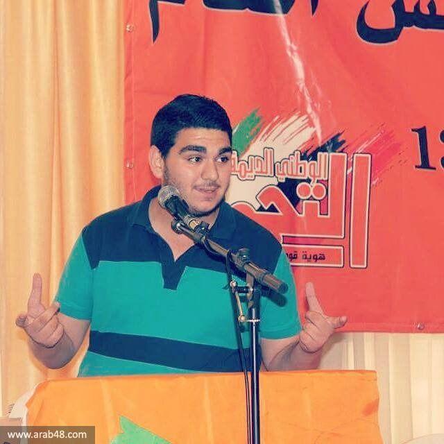 אחד הצעירים שנעצרו. קרדיט: arab48.com