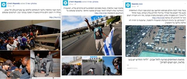צילומי מסך: דף הפייסבוק של הארץ