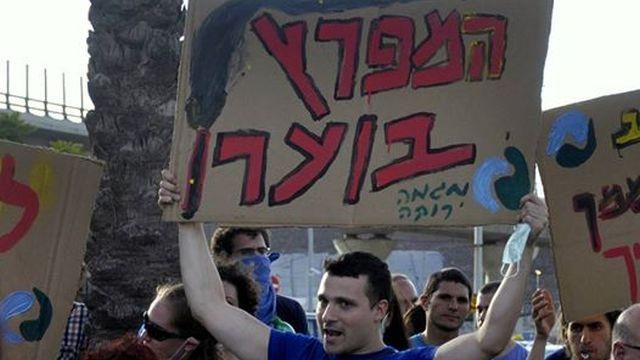 haifa-zihom
