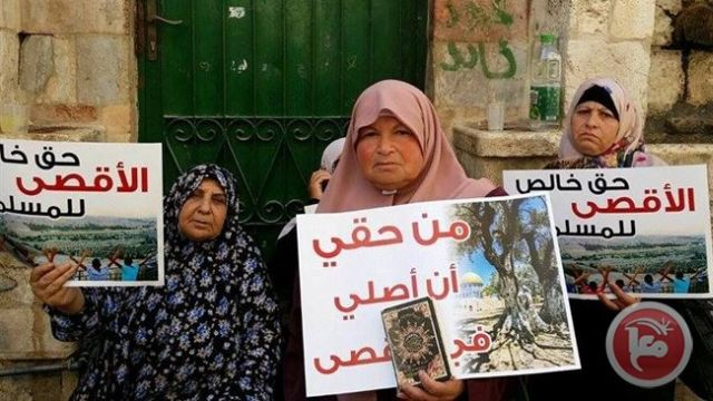 """""""זכותי להתפלל באל-אקצא"""" קרדיט: maannews.net"""