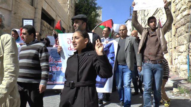 מתוך ההפגנה בחברון (שבת, 20/2/2016)