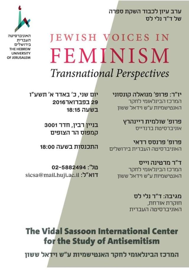 jewish voice feminism