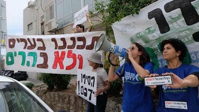 """המאבק להצלת הרי ירושלים (צילום: ארגון """"מגמה ירוקה"""")"""