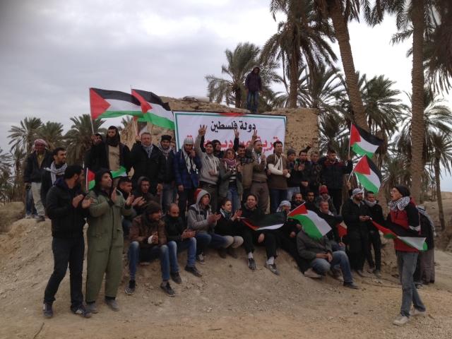 צילום: Popular Struggle Coordination Committee