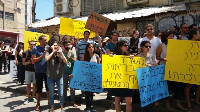 ההפגנה מול משרד הבריאות. (25.05.2016)