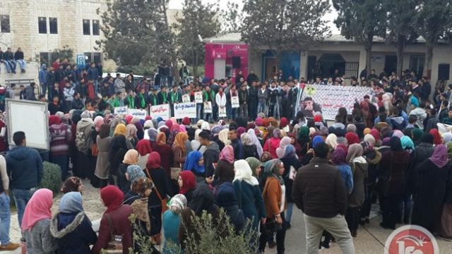 הפגנת מורים שובתים בגדה. (11.02.2016) קרדיט: maannews.net