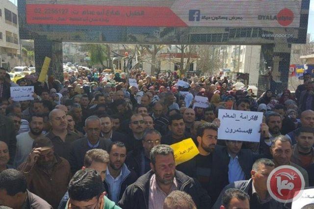 הפגנת המורים והמורות היום בגדה. קרדיט: סוכנות הידיעות מען