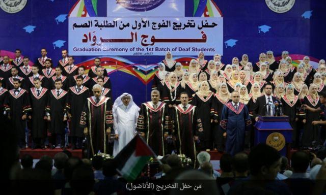 טקס סיום של סטודנטיות וסטודנטים באוניברסיטה האיסלאמית בעזה. קרדיט: arab48.com