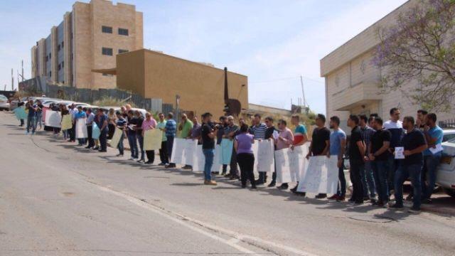 משמרת המחאה באום אל פחם. קרדיט: arab48.com