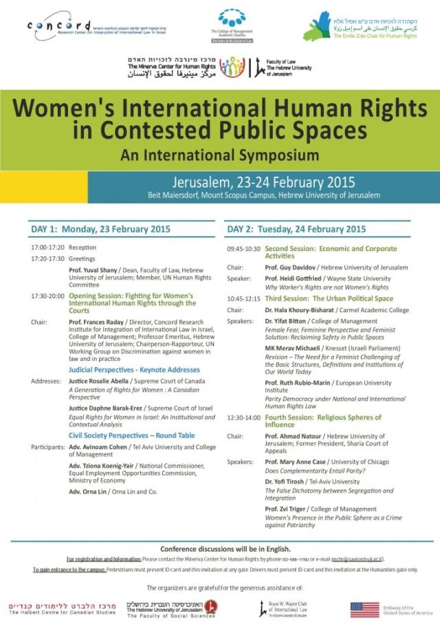 women rights public spaces